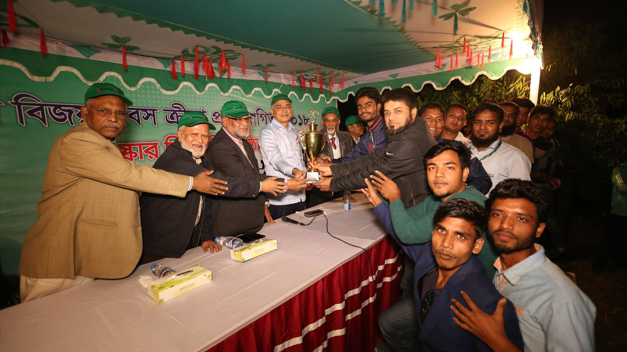 Prize Distribution Program of Victory Day Sports Competition-2018 -krishibid group-bangladesh