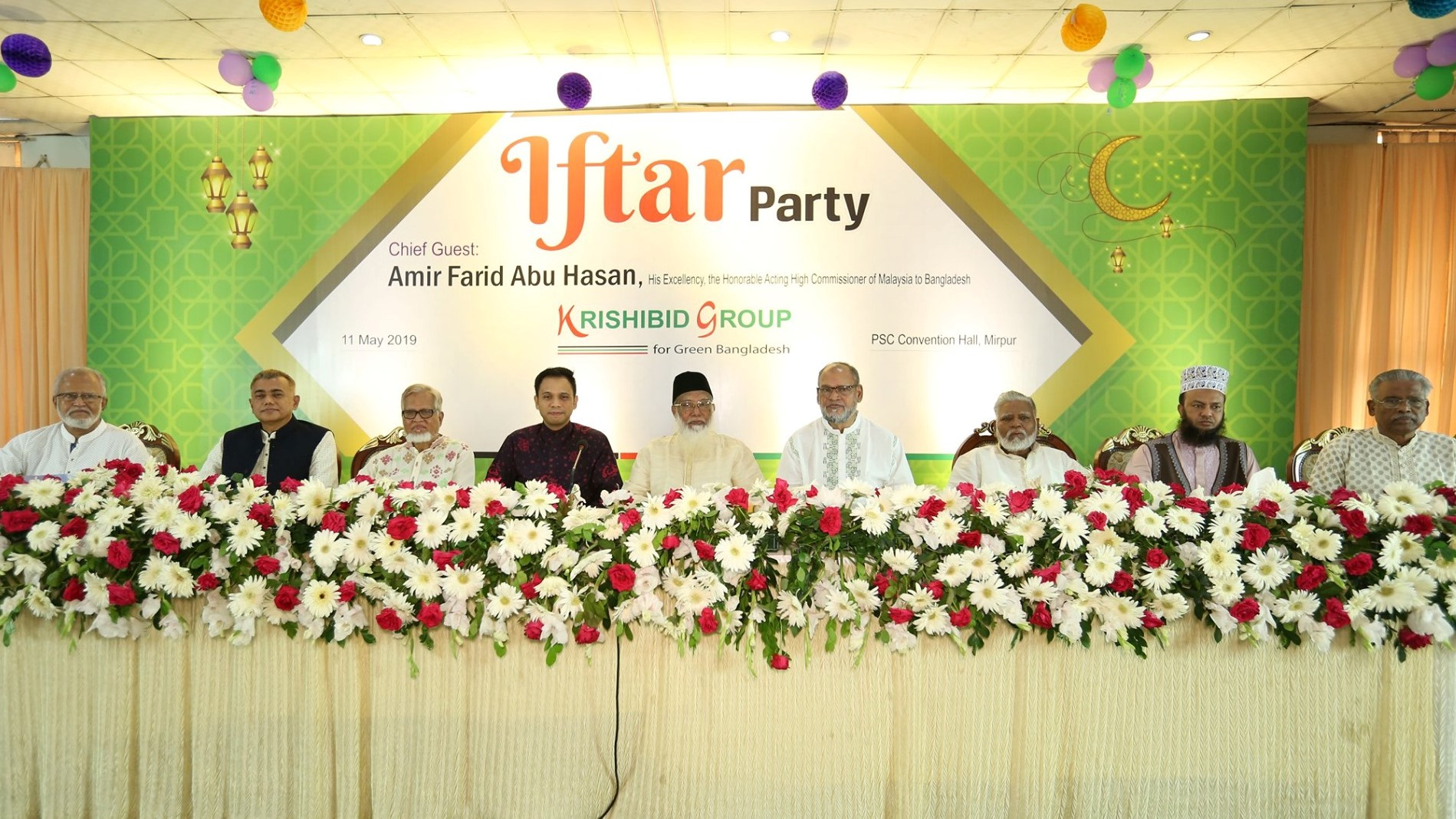 Iftar Party of Krishibid Group at PSC Convention hall Mirpur