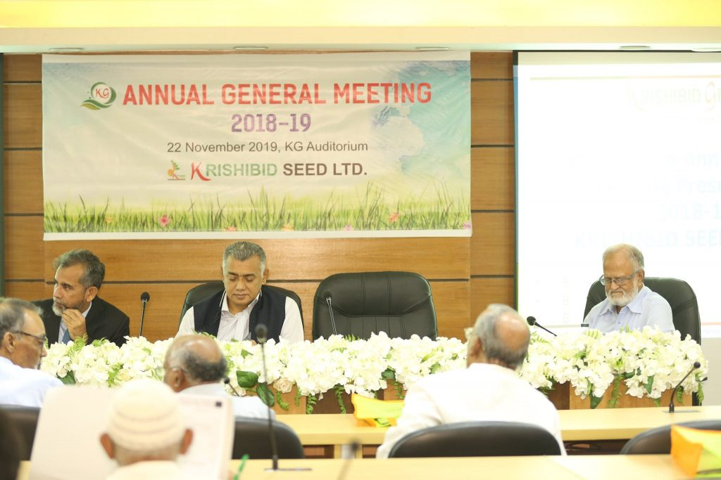 Annual General Meeting (AGM) 2018-19 of Krishibid Seed Limited